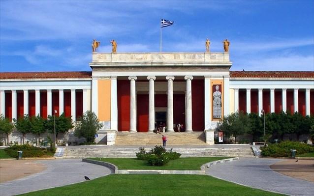 Το Εθνικό Αρχαιολογικό Μουσείο στην Αθήνα.
