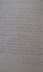 mouseiotypograf (1)