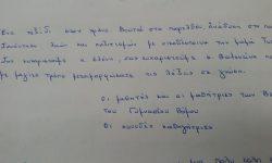 mouseiotypograf (12)