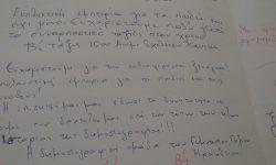 mouseiotypograf (17)