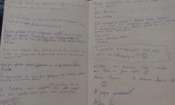 mouseiotypograf (2)