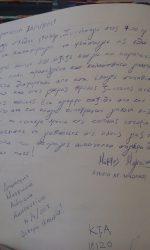 mouseiotypograf (4)