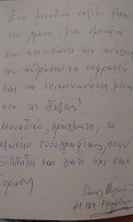 mouseiotypograf (7)