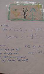 mouseiotypograf (8)