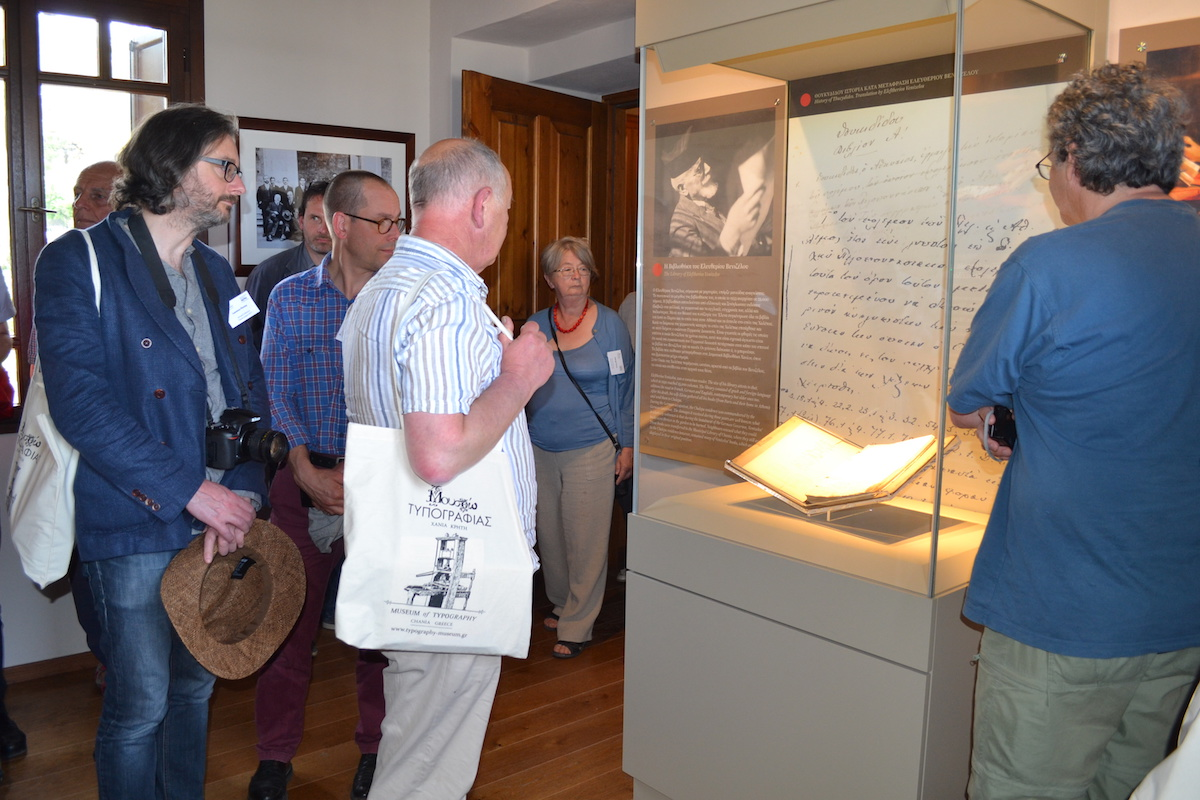 Saturday visit at the Eleftherios Venizelos Museum; (Photo: Mana Kaasik, Estonian Printing Museum.)