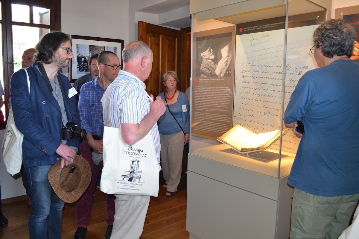 Saturday visit at the Eleftherios Venizelos Museum; (Photo: Mana Kaasik, Estonian Printing Museum.)