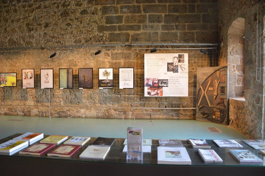 The Centre for Mediterranean Archicture also housed an exhibition about the Museum, its activities and a selection of the works submitted in recent years for its poster competition on the theme of typography.